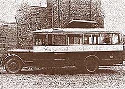 Фото №2 - Автобусы для лучшего общества