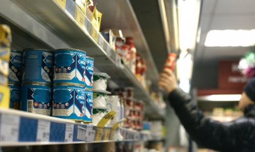 Фото №1 - Три сгущенки из петербургских магазинов признали подделкой