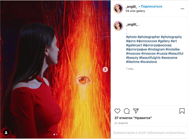 Фото №26 - Как TikTok продвигает искусство: опыт галереи VS unio