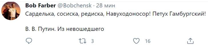Фото №6 - Байден на вопрос «Путин— убийца?» в интервью ответил «Да». Как отреагировали Путин и Интернет