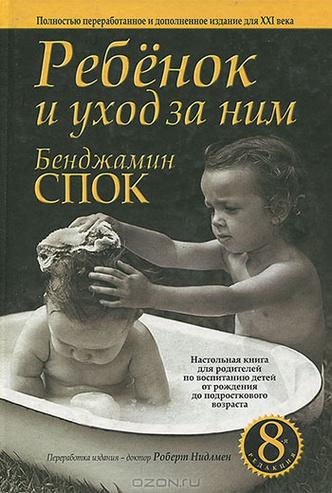 Фото №1 - Что почитать беременной: 25 полезных книг о беременности, родах и младенцах