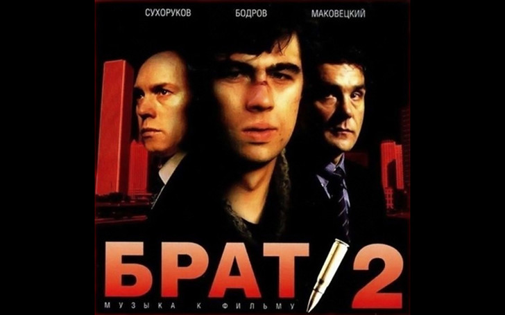 Фото №7 - Факты и правда о фильмах «Брат» и «Брат-2»