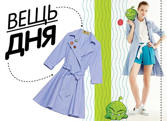 Фото №1 - Вещь дня: Платье-халат Cut the Rope & Trends Brands