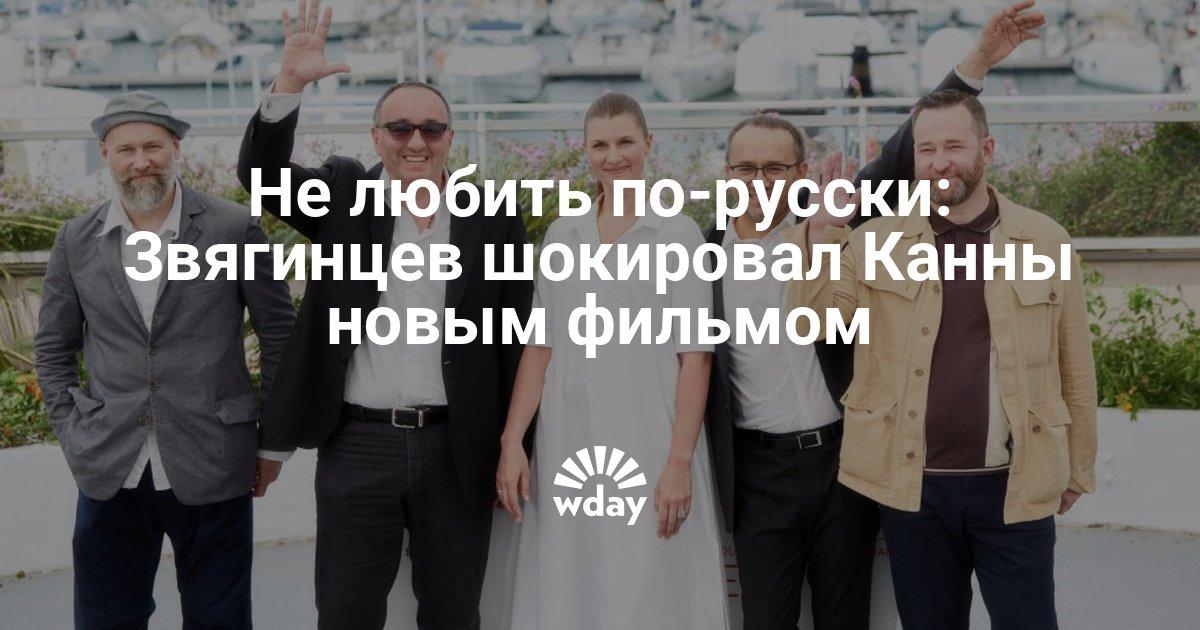 Марьяна Спивак На Унитазе – Нелюбовь (2020) (2020)