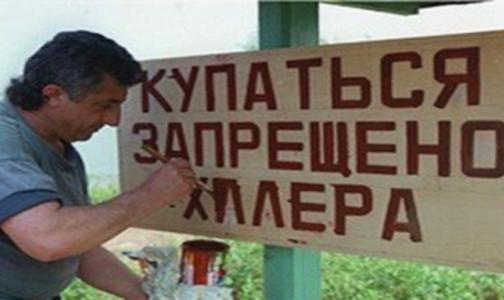 Фото №1 - Онищенко разрешает россиянам ездить на Кубу, несмотря на вспышку холеры