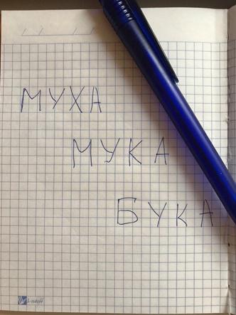 Игры, для которых нужна ручка и бумага