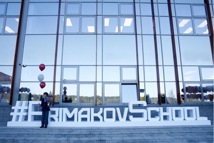 Фото №1 - Гимназия им. Примакова: как устроена любимая школа звездных детей на Рублевке, где учиться стоит 800 тысяч в год