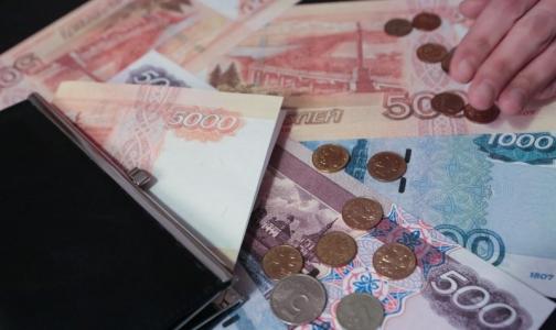 Фото №1 - Заместители и помощники главы Минздрава сообщили о своих доходах в 2016 году