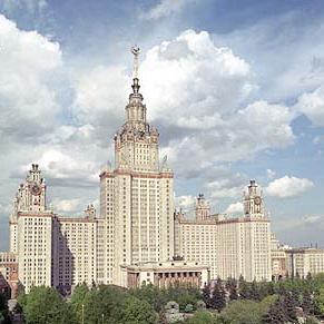 Фото №1 - МГУ заведет свой диплом