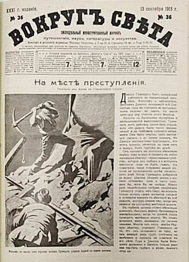 Фото №1 - Чудо дикого Урала: очерк крестьянского «курорта»