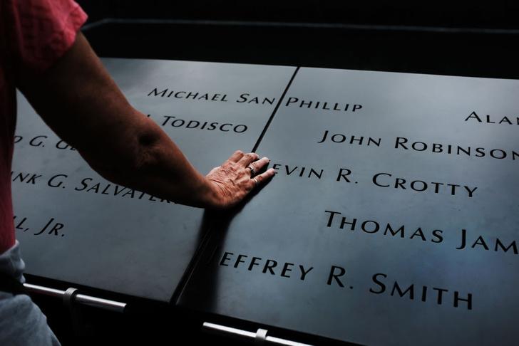 Фото №1 - 11 сентября