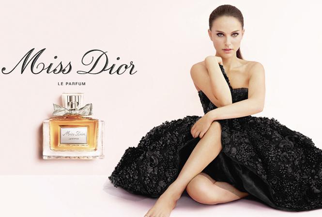 Фото №30 - Miss Dior Absolutely Blooming: аромат с легендарной историей