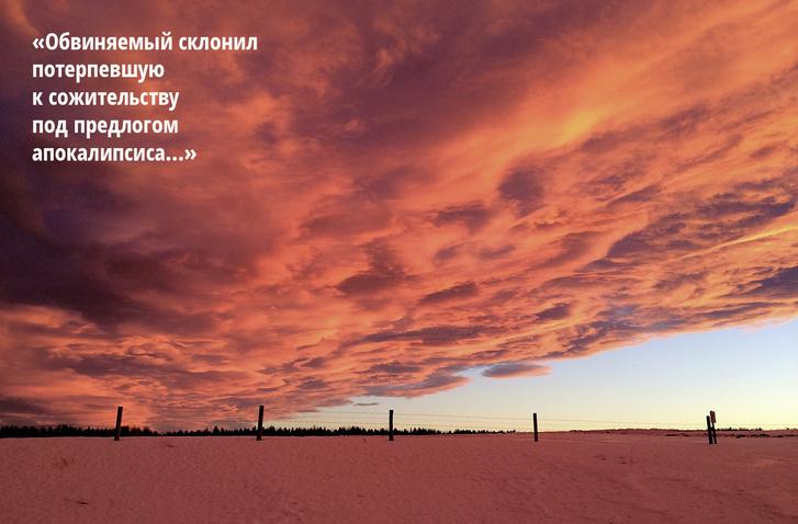 Фото №8 - Ветроспектива: мистраль, сирокко и еще 5 знаменитых ветров