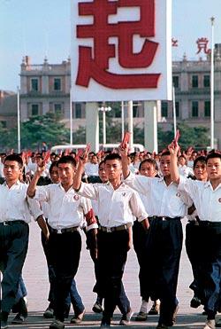 Фото №3 - Мао на войне с культурой