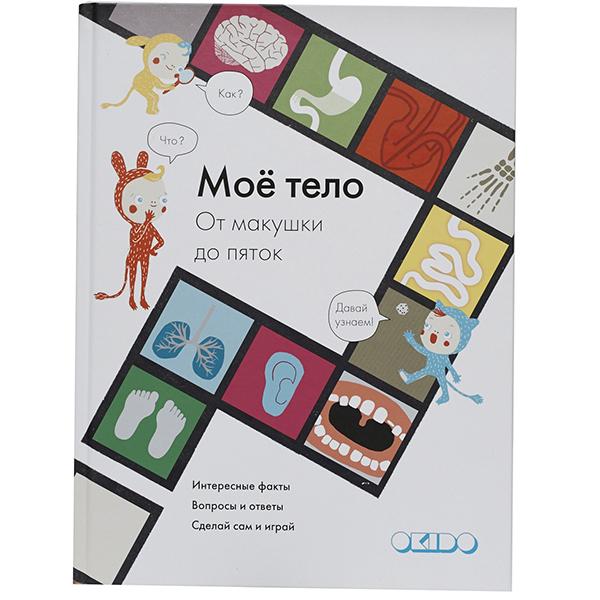 Фото №7 - Книги для детей 3 лет - декабрьский обзор