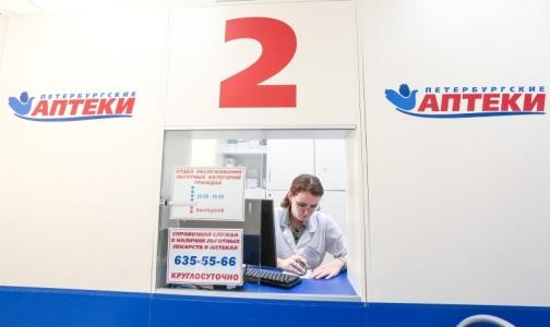 Фото №1 - Петербуржцы с диабетом в этом году не будут получать «Лантус»
