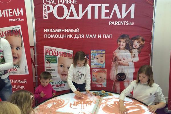Фото №18 - Журнал «Счастливые родители» на фестивале «СТАРТ АП»