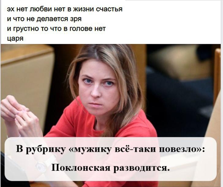 Фото №13 - 13 злободневных «порошков» про нашу жизнь от ироничного гражданина
