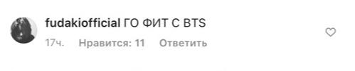 Фото №6 - Пользователи Сети уверены, что Элджей готовит коллаб с BTS
