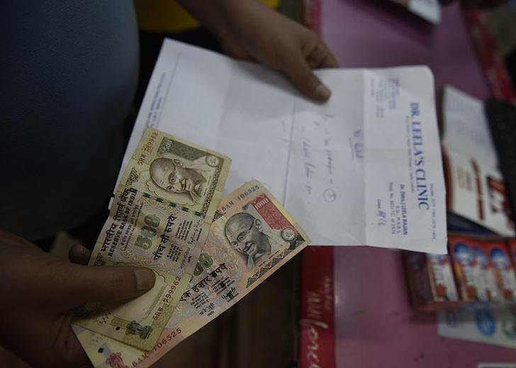 Фото №1 - В Индии прекращают оборот купюр номиналом 500 и 1000 рупий