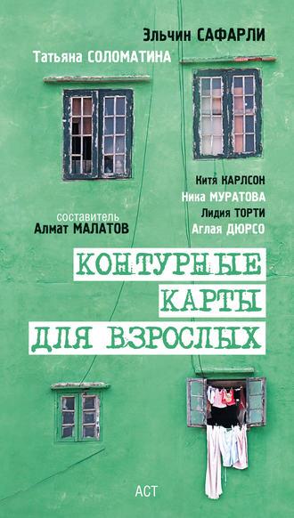 Фото №8 - 15 книг о любви на все времена