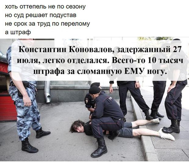 Фото №9 - 13 злободневных «порошков» про нашу жизнь от ироничного гражданина