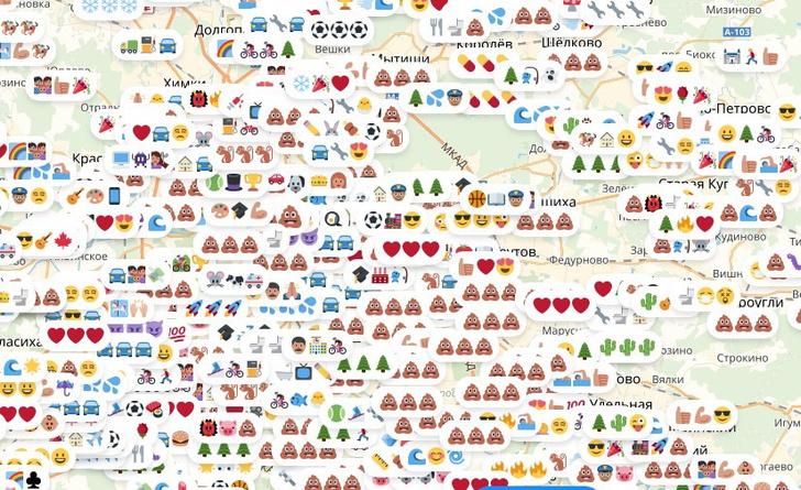 Фото №1 - На Reddit появилась эмодзи-карта России