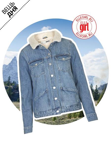Джинсовая куртка, Topshop