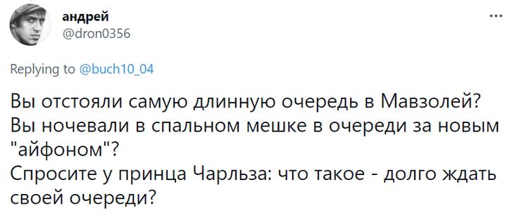 Фото №13 - Лучшие шутки о московских очередях за новыми айфонами