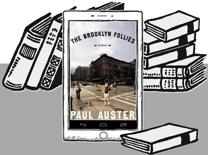 Фото №9 - 20 книг, которые стоит прочитать в 2020 году