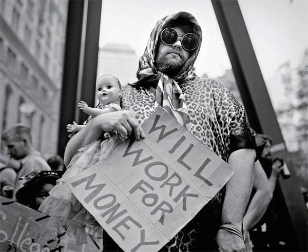 Фото №1 - Демонстрация зависти