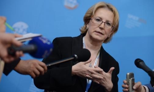 Фото №1 - Вероника Скворцова рассказала, как правительство будет сдерживать рост цен на лекарства