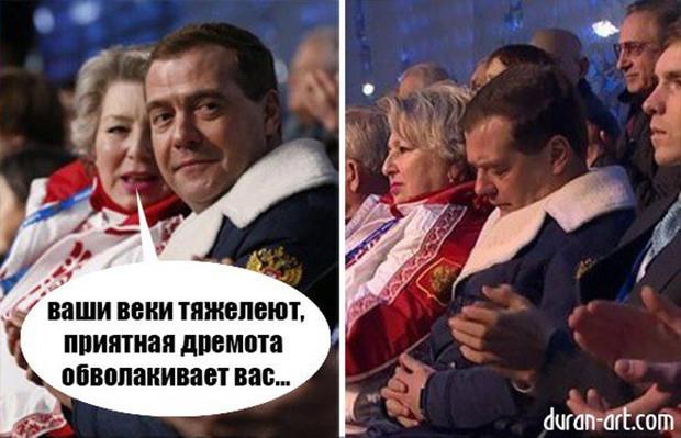 Фото №8 - Преммем-министр: 10 главных мемов про Дмитрия Медведева
