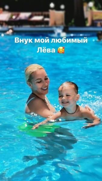 Фото №1 - «Моя красавица»: Лера Кудрявцева впервые показала свою невестку