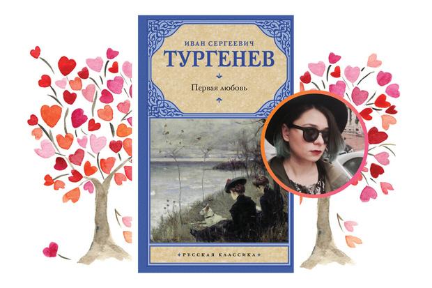 Фото №3 - 9 лучших книг о любви по версии редакции Elle Girl