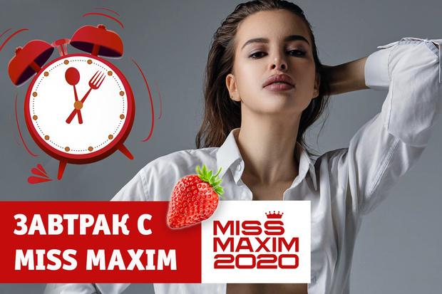 Фото №1 - «ВидеоЗавтрак с Miss MAXIM»: Анна Цветкова учит готовить сырники