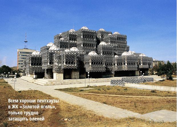 Фото №13 - Они позорят свой район! 10 уродливых архитектурных сооружений