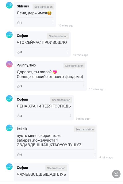 Фото №6 - Ви ответил на пост русской фанатки, и теперь Лена— кумир всех русских ARMY