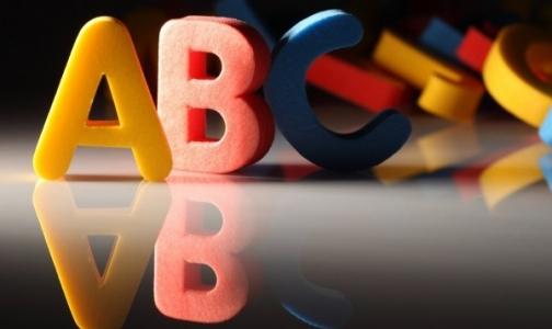 Фото №1 - Названы 6 плюсов для здоровья от изучения иностранных языков