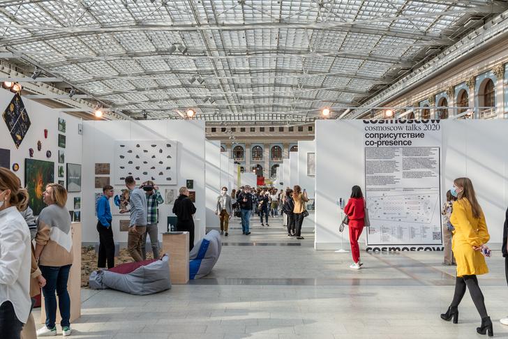 Фото №3 - Cosmoscow 2021: даты и место проведения