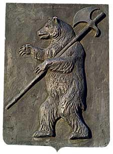 Фото №5 - 1000 лет назад… основан Ярославль