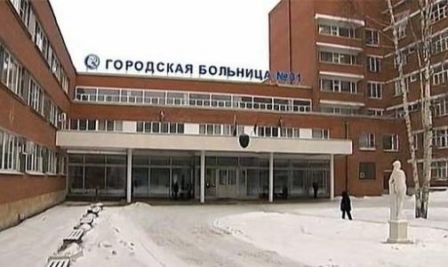Фото №1 - Председатель комитета по здравоохранению: 31-я больница может целиком переехать в новый стационар на озере Долгом