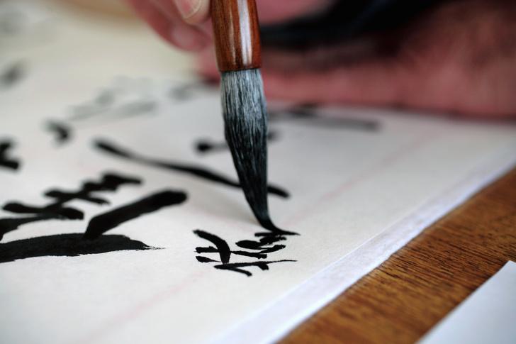 Фото №1 - Можно ли ли китайскими или японскими иероглифами записать русское имя?