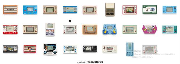 Фото №1 - Сайт дня: «Ну, погоди!» и другие электронные игрушки из детства твоих родителей