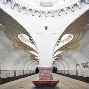 Фото №11 - Гадаем по станциям метро: где ты встретишь свою любовь? ❤️