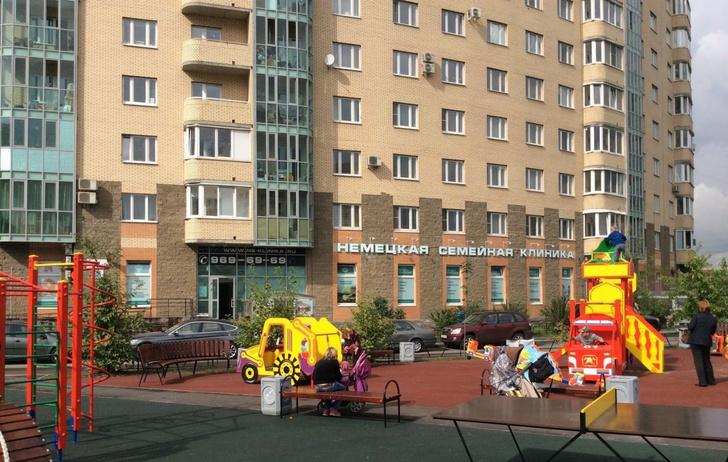 «Немецкая Семейная Клиника Вундеркинд»