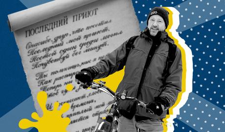 Зимой по Екатеринбургу на велосипеде? Легко!