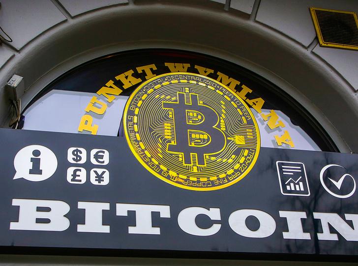 Фото №5 - Криптовалюта, или как добыть деньги из воздуха