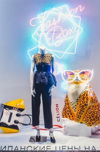 Фото №5 - Леопардовый бум в осенних витринах ЦУМа
