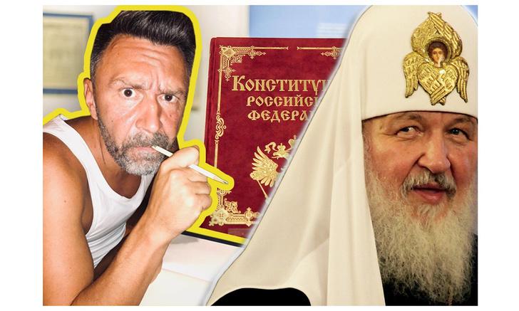 Фото №1 - Шнуров в стихах ответил на предложение патриарха внести в Конституцию веру в Бога
